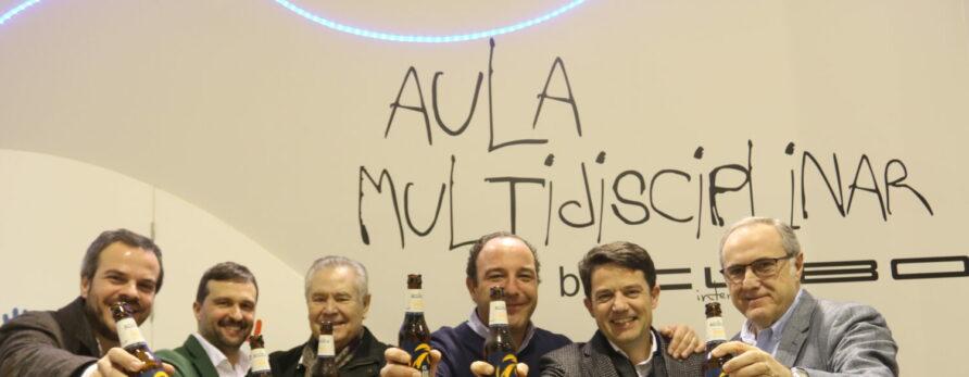 Discema asistió a la presentación de la nueva cerveza El Águila